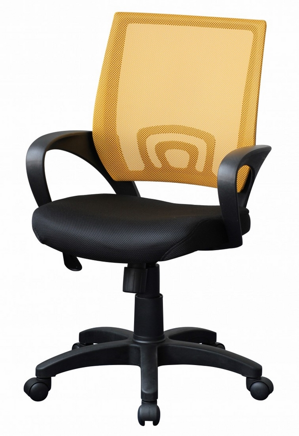 yellow mesh back chair plastic armrests