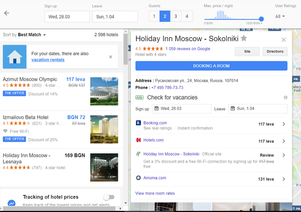 Find and book a cheap hotel room via Google tools